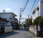 Okinawa Street