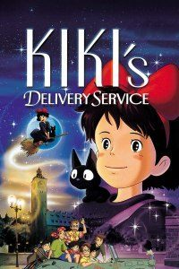 kikis-delivery-service-poster-web-2-7147920-1906219