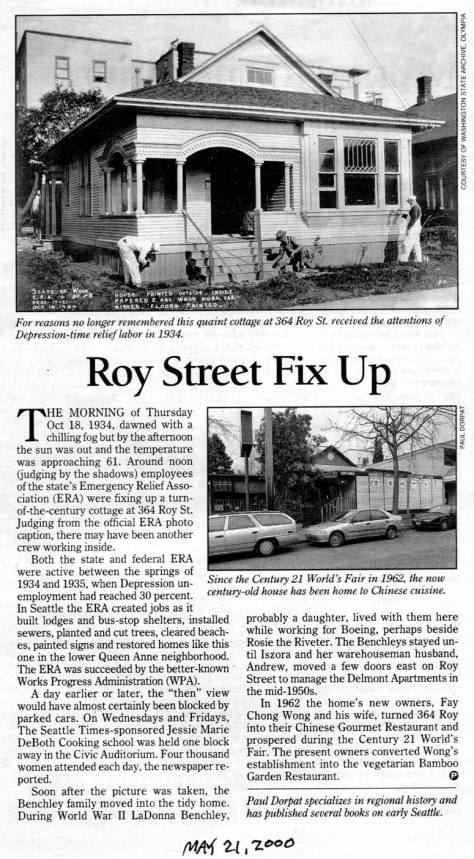 A depression-time remodel by the state's Emergency Relief Association (E.R.A.). Dated Nov. 18, 1934, the last time I looked the bungalow at 364 Roy Street was still there, part of a restaurant. (Courtesy, Washington State Archive)