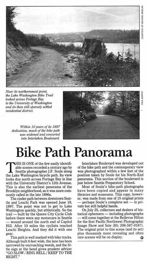 clip-Bike-Path-to-University-District-web