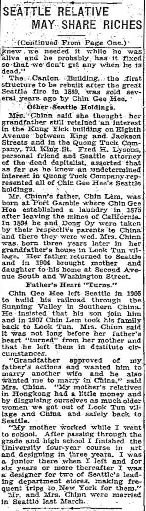 seattle-relative-p2-1929-web