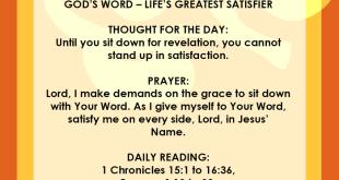 Seeds Of Destiny 13 July GOD'S WORD