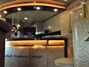 Bar on the Indian Pacific