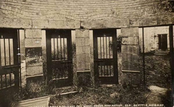 Interior of  the ruined prison at Port Arthur.