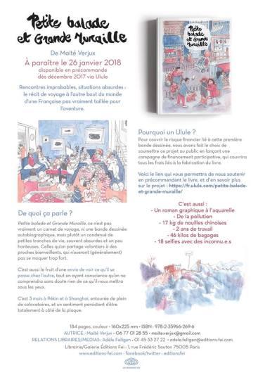 Petite balade grande muraille, Maïté Verjux, ulule, BD, dessinatrice BD, interview