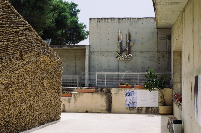 Near the entrance to the Palmach Museum