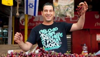 Too Israeli?