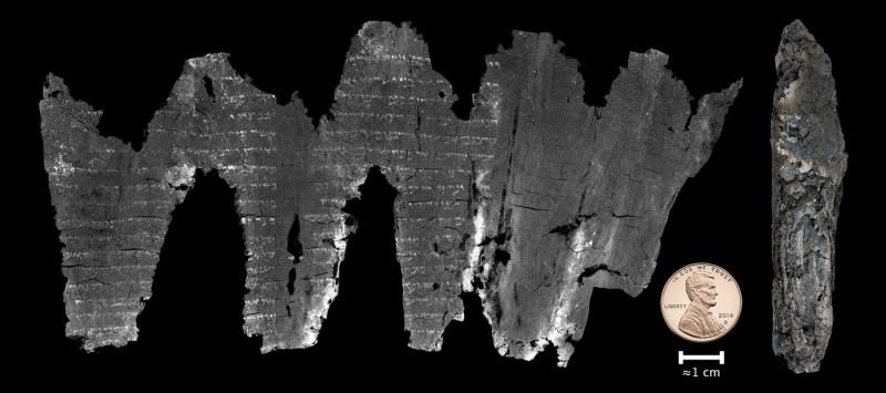 The En-Gedi scroll, digitally unwrapped.