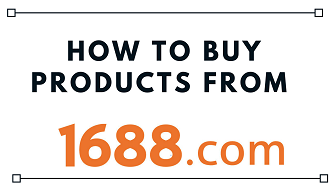 How to buy cheap products from 1688 com | paul jumbo blog
