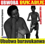 Pan African spirit compromised by a selfish and greedy Rwandan leadership