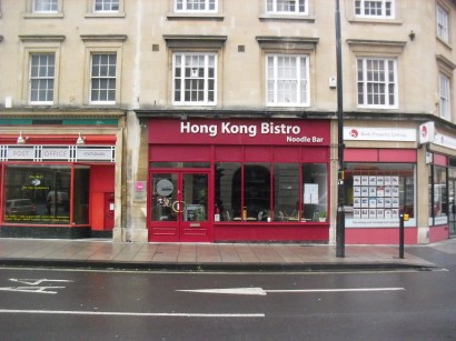 Hong Kong Bistro, in Bath