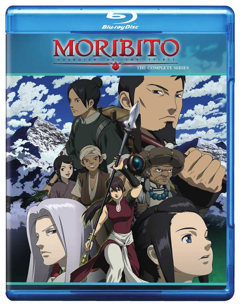Morobito Guardian Of The Spirit The Complete Series Blu-ray And DVD cover