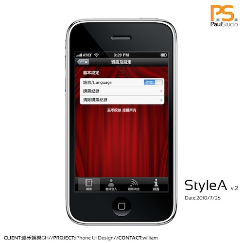 iPhone_GH_FINAL_layoutA_13