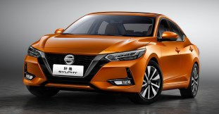 Fourth-generation-Nissan-Sylphy-Auto-Shanghai-1