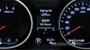 Kia-Sportage-Facelift-Korea-00009