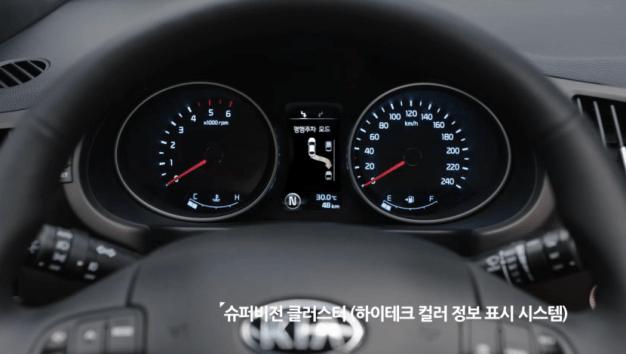 Kia-Sportage-Facelift-Korea-00044