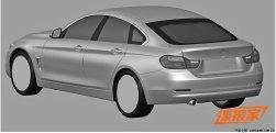 bmw-4gc-patent-rear