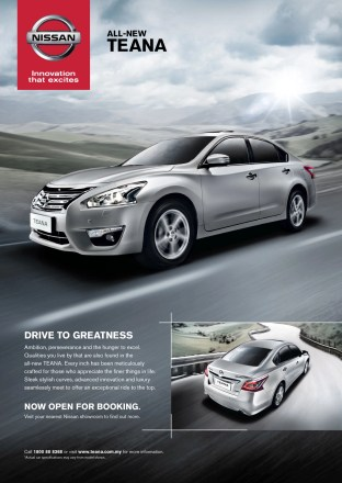 All-New Teana-Pre-Sales Leaflet_front