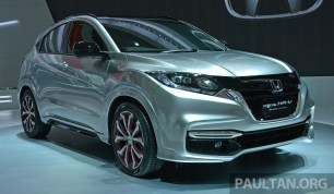 Honda HR-V Modulo IIMS- 1