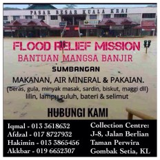 Flood relief mission