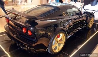 lotus-exige-lf1-last-unit-malaysia 980