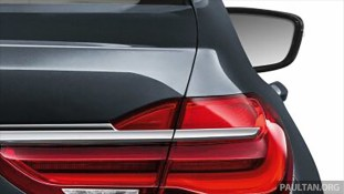 g11-bmw-7-series-leak-0031