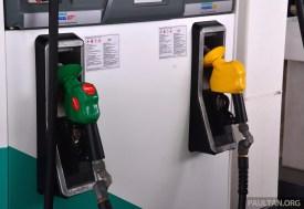 Petronas Primax 97 Euro 4M 002