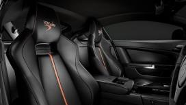 Aston Martin V8 Vantage S Blades Edition 4