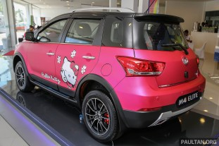 Haval M4 Elite launch 39