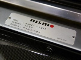 Nissan Skyline GT-R Nismo Z-Tune 18