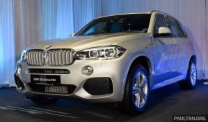 2016 BMW X5 xDrive40e ext 1