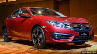 2016 Honda Civic 1.5T 1