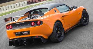 Lotus-Elise-Race-250-2-e1469669169297_BM