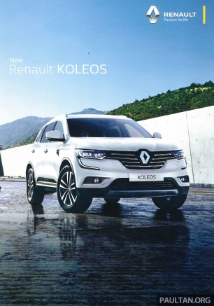 2016 Renault Koleos brochure 1-1