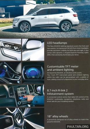 2016-Renault-Koleos-brochure-1-4-1