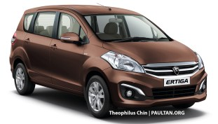proton-ertiga-facelift-brown_watermarked