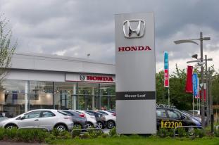 Honda UK showroom