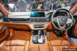 BIMS2017_BMW_M760LI_xDrive_V12Excellence_Int-3