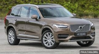 Volvo_XC90_2017_Ext-1_BM
