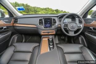 Volvo_XC90_2017_Int-2_BM