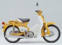 Honda-Super-Cub-7 BM