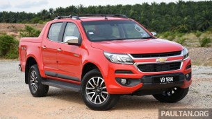 2016 Chevrolet Colorado 2.8 High Country-3