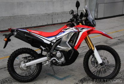 Honda CRF 250 Rally BM-4