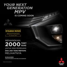 MMC-MPV-Teaser-4