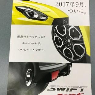 Suzuki-Swift-Sport-Catalogue-Leaked-Image-Headlamp-Alloys-Wheels-and-Exhaust-Tip BM