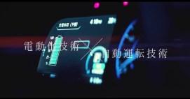2018 Nissan Leaf video promo 2