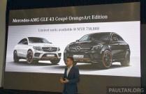 Mercedes GLE43 OrangeArt Edition Malaysia 4