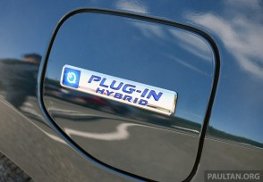 Honda Clarity PHEV 7