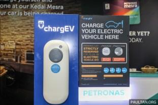 Petronas Charge EV-3