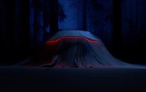 2018 Aston Martin Vantage teaser 1